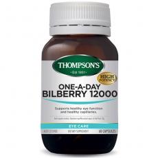 [톰슨] 빌베리 12000mg 60캡슐 1개