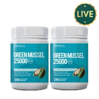 [그리니아] 그린리피드 25000 플러스 240캡슐 (100% 뉴질랜드 라이브 초록입홍합) 2개