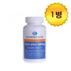 [샌더슨] 에스터 플렉스 비타민C 600mg 220s 1개