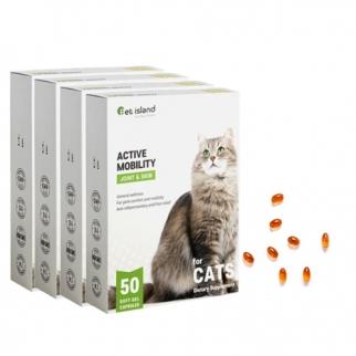 [펫아일랜드] ACTIVE MOBILITY 고양이 면역&관절영양제 50정 4개