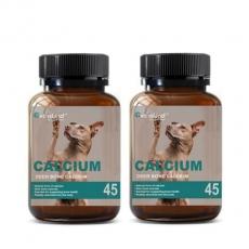[펫 아일랜드] 독 칼슘 (휴먼 그레이드/강아지 영양제) DEER BONE 45캡슐 2개