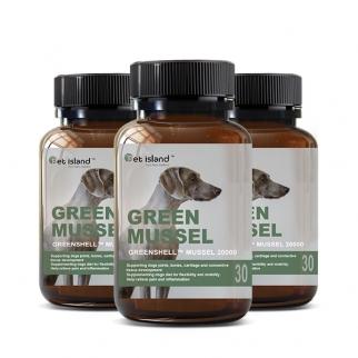 [펫 아일랜드] 초록잎홍합 그린머슬(휴먼그레이드/강아지홍합) 관절건강 30캡슐 3개